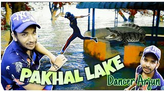 Pakhal lake- One of the best lake in Telangana❤️|Dancer Arjun| part 2 vlog 2020.