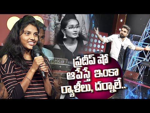 EXPRESS RAJA 352 PROMO | Girl Says What if PRADEEP stops the show...