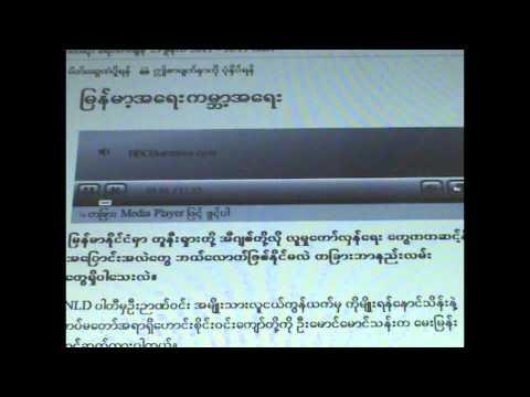 BBC/Burmese: Revolution Possibility, Influence of ...