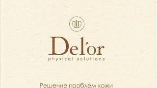 Нанокосметика Del`or. Омоложение кожи по законам физики!(, 2013-10-16T14:15:26.000Z)