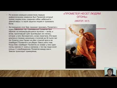 Теория литературы (Имыхелова С.С.) 3 лекция