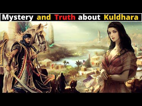 Mystery Of Kuldhara Village In Hindi | कुलधरा गाँव का रहस्य और इतिहास |