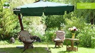 Обзор садового зонта GardenWay SLHU007 | ТентоДел