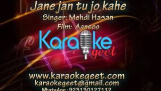 Jane jan tu jo kahe (Karaoke)