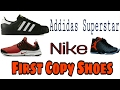 ADDIDAS , NIKE , JORDAN , PUMA FIRST COPY SHOES MARKET IN PUNE | BRANDED SHOES IN CHEAP| KOLSA GALLI