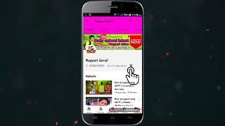 डीजे जीतन DJ Ratanpur