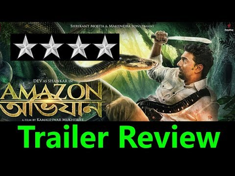 Amazon Obhijaan Official Trailer Review