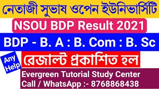 NSOU BDP Result Published 2021 | bdp online exam result 2021 | how to download bdp result | nsou |