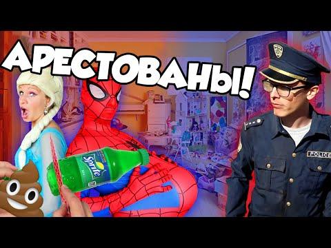 Видео, Контент Коп - ДЕТСКИЕ КАНАЛЫ 2 ГИГАНТСКАЯ ЖЕЛЕЙНАЯ БУТЫЛКА