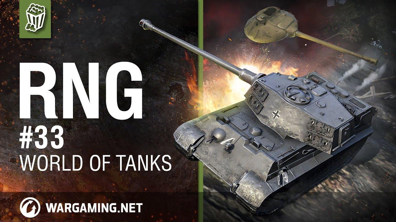 Welt der Panzer Matchmaking 9.6