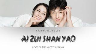 Ai Zui Shan Yao 爱最闪耀Love Is The Most Shining (Sweet Dreams) - Xu Xin Wen