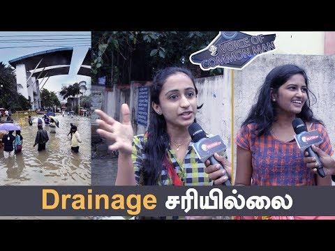 Reasons for Chennai Floods ? | Voice of Common Man | Chennai Rains 2017
