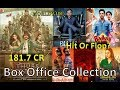 Box Office Collection Of Thugs of Hindostan,Baazaar, Badhaai Ho, Hichki Movie Etc 2018
