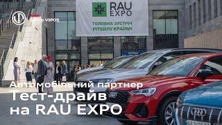 Автомобільний партнер RAU Expo | Ауді Центр Віпос