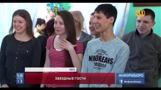 """Актеры """"Кухни"""" и """"Отеля Элеон"""" встретились с сиротами"""