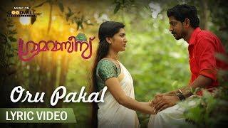 Gramavasees Lyric | Oru Pakal | Najim Arshad | Prince Rex & Sooraj S Nair | B N Shajeer Sha