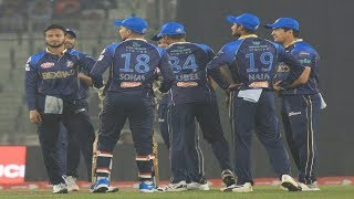 Winning Moments of Comilla Victorians Against Dhaka Dynamites || 26th Match || Edition 6 || BPL 2019