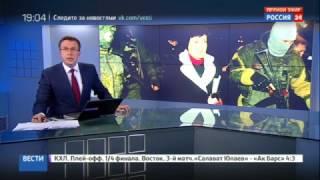 Новости! Геращенко хочет наказать Савченко за поездку в Донецк(, 2017-02-27T05:18:36.000Z)