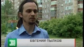 Челябинец взял кредит под залог квартиры и остался без жилплощади
