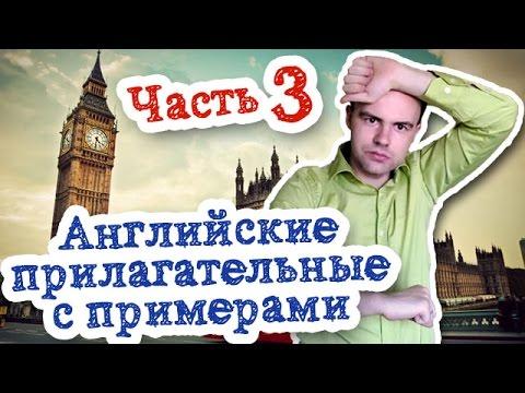 Проект по русскому языку для 3 класса на тему Имена