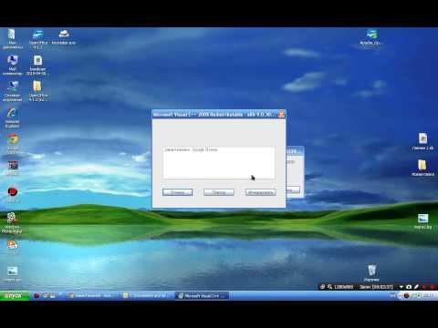 Где и как скачать и установить OpenOffice 4.1.1