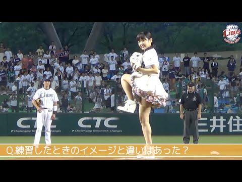 9月9日(金)に行われた「生ビール&チケット半額デー」のイベントに来場したSKE48・惣田紗莉渚さんが自身初となる始球式に登板! 埼玉県出身...