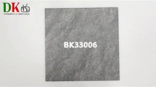 [대경타일종합상사] 부강세라믹 BK33006 자기질 바…