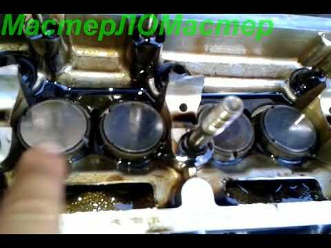 Как уменьшить шум клапанов на 8 клапанном ДВС!