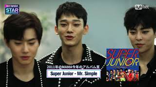 【2017 MAMA】Star Countdown D-2 By EXO