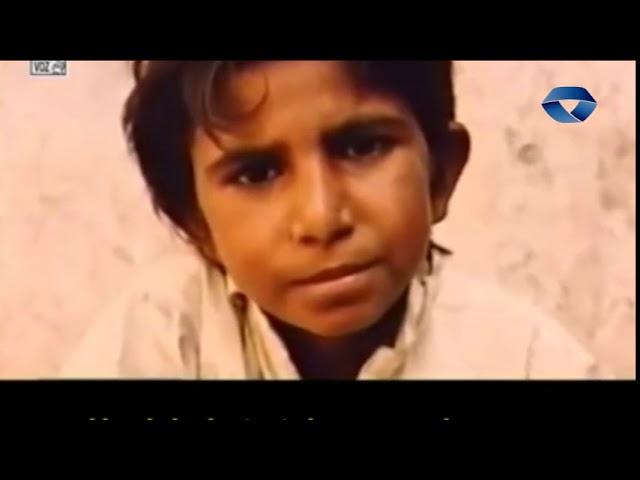 Ehsan Ullah Khan ekintzailea izan da Busturialdean