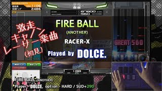 FIRE BALL (SP ANOTHER) / RACER-X 撮影 / 編集 / PLAYER - DOLCE. 協力...