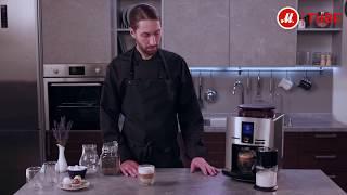 Разнообразные кофейные напитки с Krups Quattro Force EA82FD10 – легко