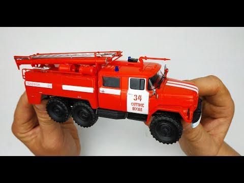 Модель грузовика ЗИЛ 131 (АЦ-40) Пожарная машина 1/43 Легендарные грузовики Модимио №1. Про машинки!