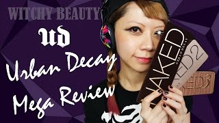 ekee urban decay mega review 伊維特 witchy beauty