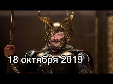 Дмитрий Быков ОДИН | 18 октября 2019 | Эхо Москвы
