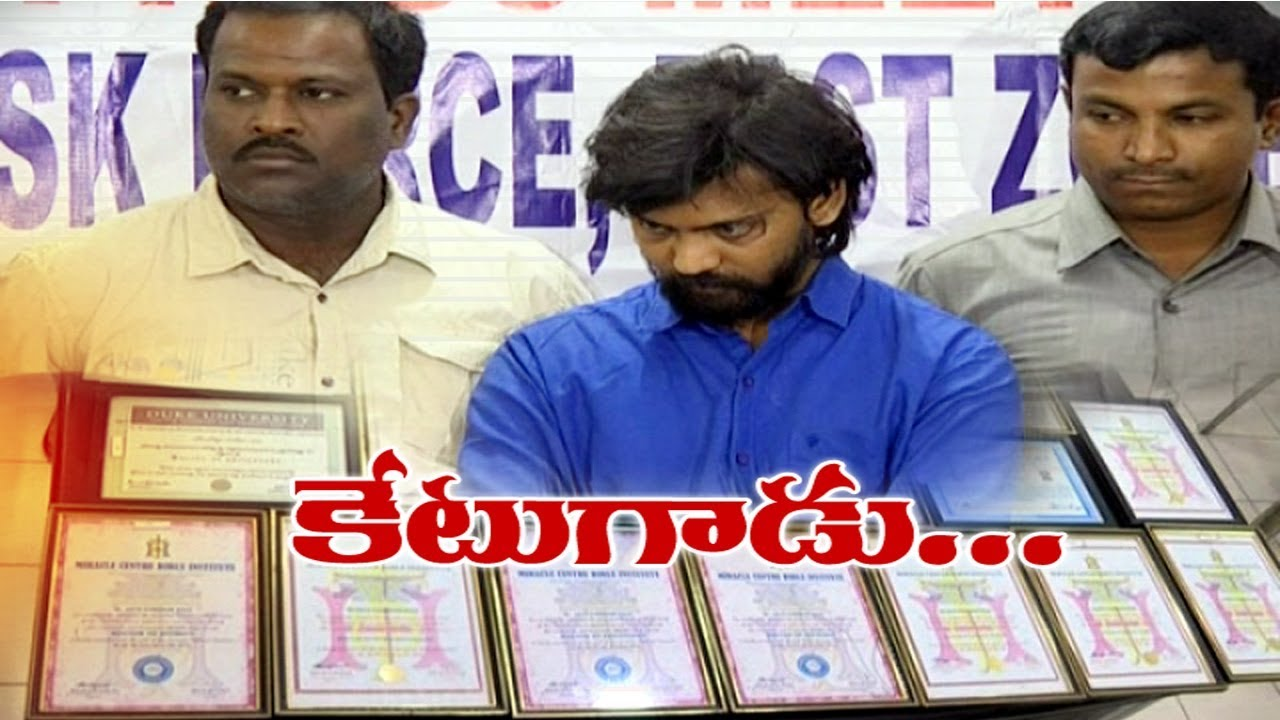 any degree certificate ready police arrests fake certificates