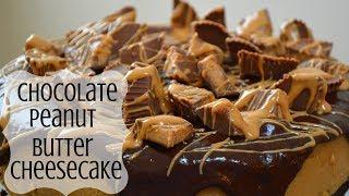Pass the Cheesecake! I How to make a chocolate peanut butter cheesecake #cheesecake #dessert