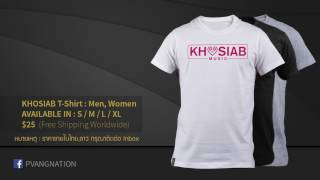 KHOSIAB T-SHIRT - Available Now!