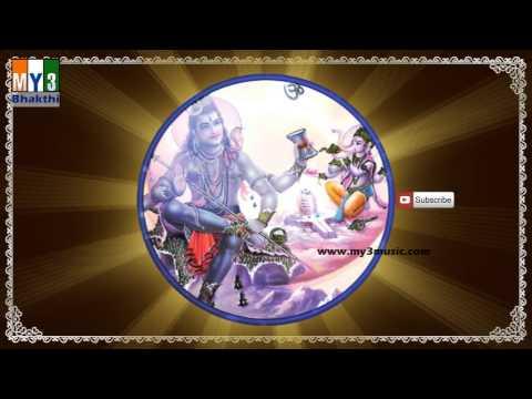 SAMBASADASIVA SAMBASADASIVA | Siva Aksharamala Stotram | Lord Shiva songs