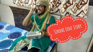 Love Story Begins | Sindhi comedy video | Sindhi funny video