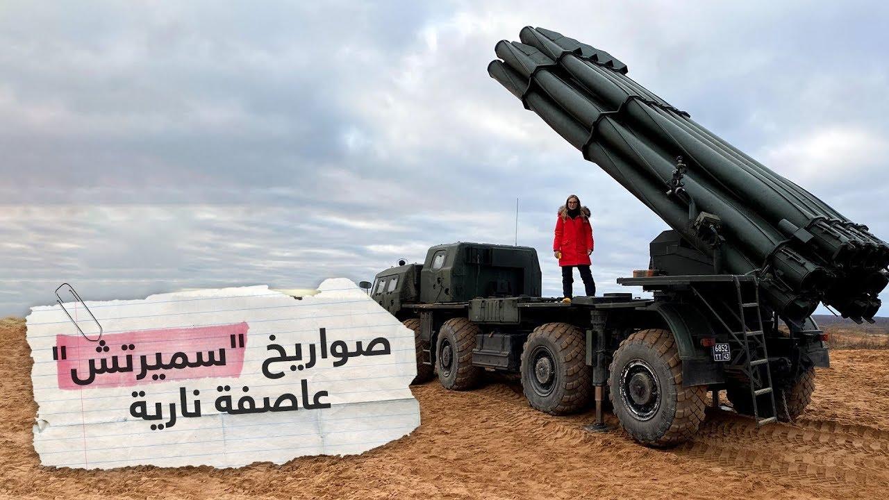 كلاشينكوفا | الحلقة 52 | ثاني أقوى سلاح بعد النووي