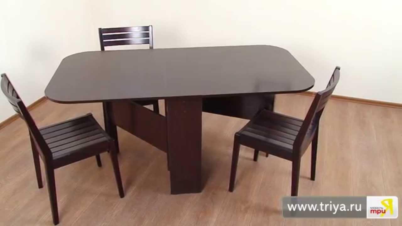 Стол-книжка представляет собой функциональную мебель, без которой не обойтись во время приема гостей. Узкий стол-книжка не занимает много места в сложенном состоянии, тогда как получившийся обеденный стол способен вместить большое количество приглашенных. В нашем интернет магазине.