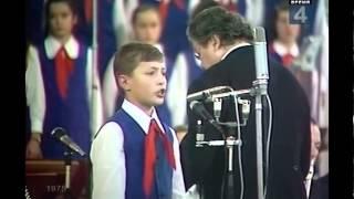 Авторский вечер А  Пахмутовой 1975  Большой Детский Хор