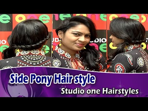 Side Pony Just in 3 Minutes | Simple Hairstyle | Easy Hairstyle | Studio One Hairstyles thumbnail