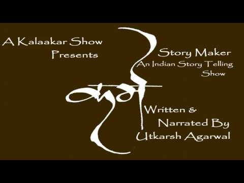 Karma- By Story Maker (An Indian Story telling show)
