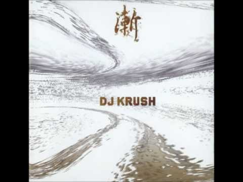 DJ KRUSH - Zen - Vision of Art(w/ Lyrics)