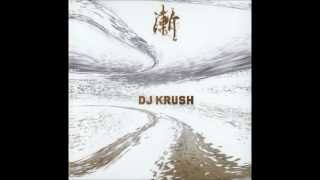 DJ KRUSH - Zen - Vision of Art(w/ Lyrics)