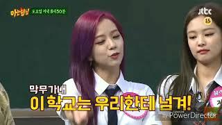 Download lagu Jungkook and JISOO part 6 MP3