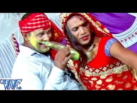 भौजी कवन माज़ा खोजेली बैगनवा में - Mixture Holi - Gajendra Sharma - Bhojpuri Hot Holi Songs 2016 new