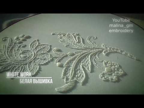 Белая вышивка  | очень легкие стежки